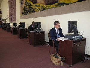 Blogging after UN Session.