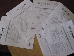 Daily Order Papers In The UN General Assembly.