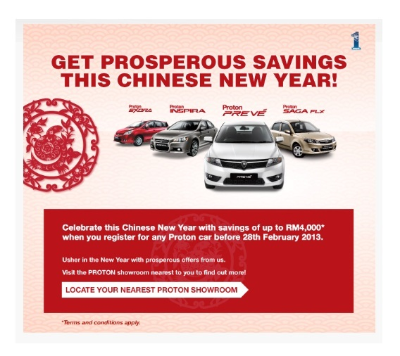 Chinese New Year Promotion by Proton Edaran