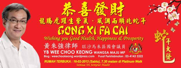 Wishing all Malaysians of Chinese origin a Happy and Prosperous New Year.