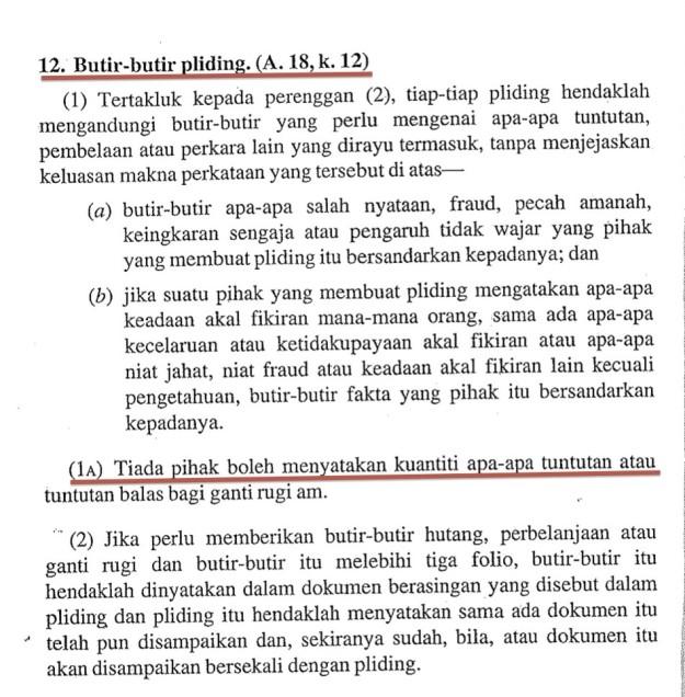 Kaedah 18 Peraturan 12 (1A),  Kaedah-Kaedah Mahkamah 2012 [Rules of Court 2012 Order 18 Rules 12 (1A)]