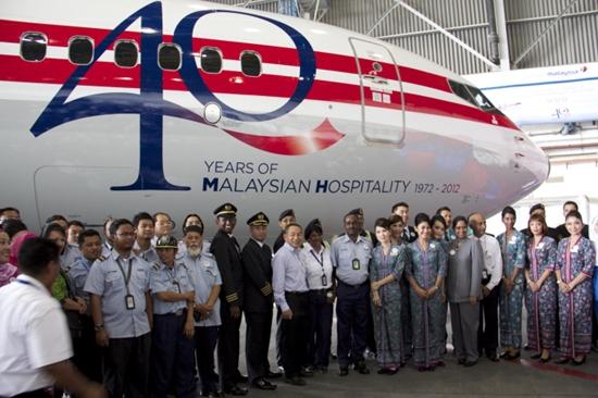 The MAS 40th Anniversary Celebration by Aj and some MAS staffs