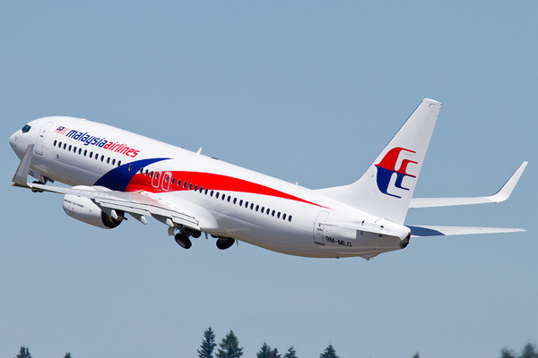 MAS livery before the MAS-AirAsia share 'suap""