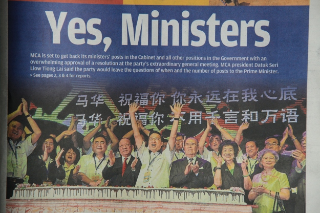 Star front page headlines on 26-2-2014