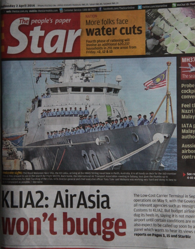 on 2-4-2014 Star front page second lead story by BK Sifhu