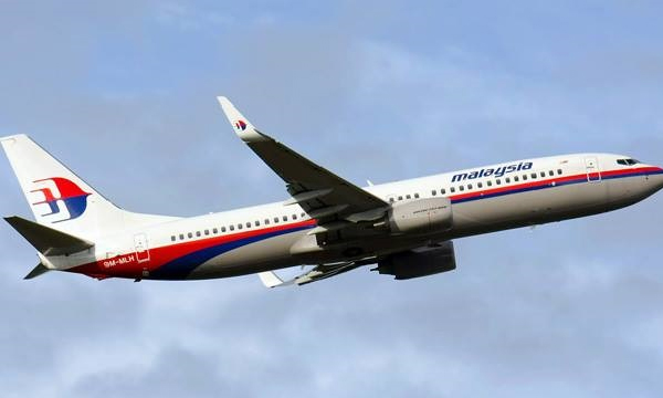 MAS has an above average rating for safety.
