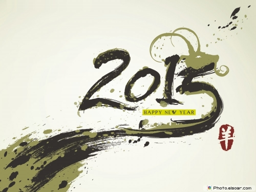 Wishing Every Malaysian a Happy Chinese New Year