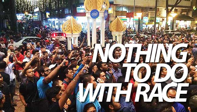 PDRM must bring to book the culprits that incite racial hatred.