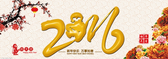 Good Health & Gong Xi Fa Cai to all.